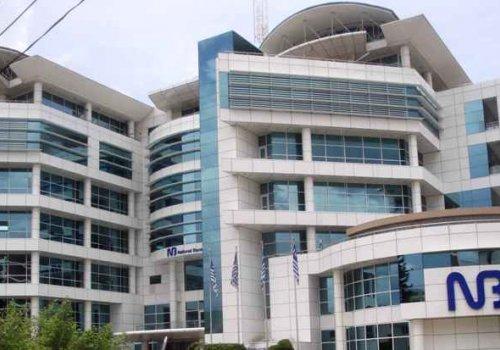 National Bank of Malawi s'offre Akiba Commercial Bank de Tanzanie pour 7,3 millions $